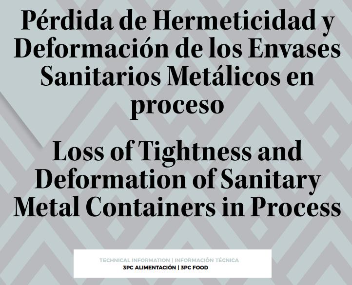 过程中金属卫生容器的气密性和变形损失